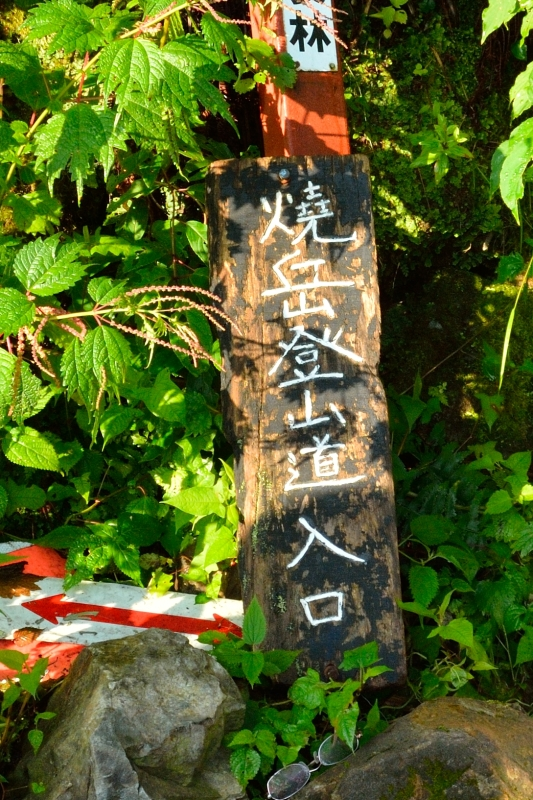 081314-blog-0002